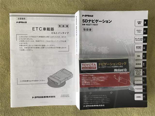 ハイブリッド フルセグ メモリーナビ DVD再生 ミュージックプレイヤー接続可 バックカメラ 衝突被害軽減システム ETC HIDヘッドライト ワンオーナー アイドリングストップ(21枚目)