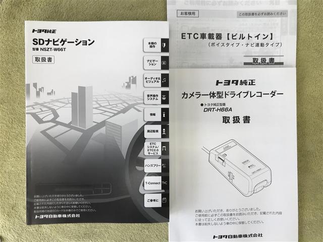 G フルセグ メモリーナビ DVD再生 ミュージックプレイヤー接続可 バックカメラ 衝突被害軽減システム ETC ドラレコ 両側電動スライド ウオークスルー 乗車定員7人 3列シート ワンオーナー(31枚目)