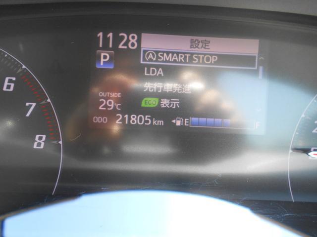 G フルセグ メモリーナビ DVD再生 ミュージックプレイヤー接続可 バックカメラ 衝突被害軽減システム ETC ドラレコ 両側電動スライド ウオークスルー 乗車定員7人 3列シート ワンオーナー(33枚目)