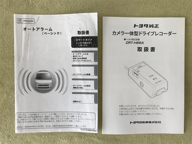 S LEDエディション フルセグ メモリーナビ DVD再生 ミュージックプレイヤー接続可 バックカメラ 衝突被害軽減システム ETC ドラレコ LEDヘッドランプ ワンオーナー アイドリングストップ(21枚目)