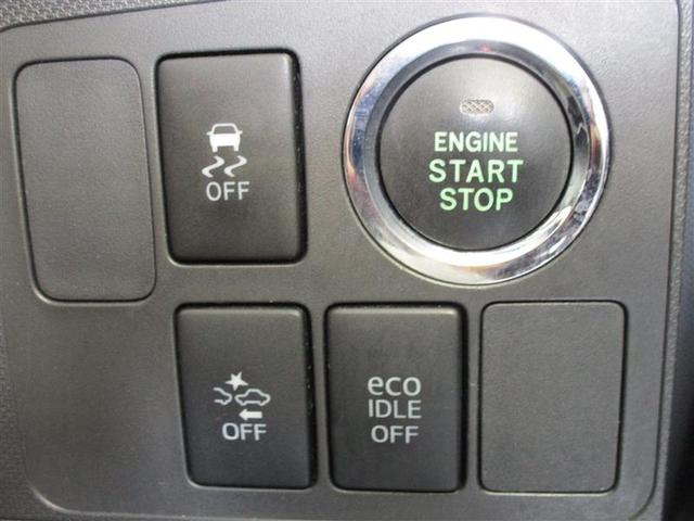 スマートキーの装着がありますので、エンジンの始動もボタンをワンプッシュいただけるだけで簡単操作いただけます!!さらにドアのロック、アンロックもとても簡単な操作でご利用いただけるので便利です!