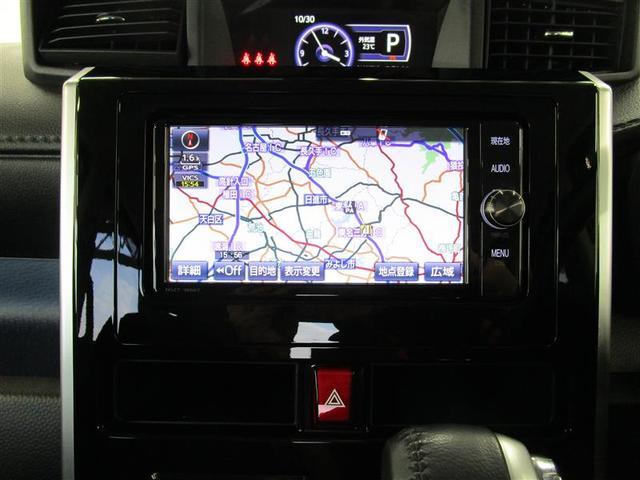 カスタムG S  メモリーナビ フルセグ LED アルミ(8枚目)