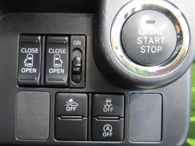 カスタムG S  メモリーナビ フルセグ LED アルミ(12枚目)