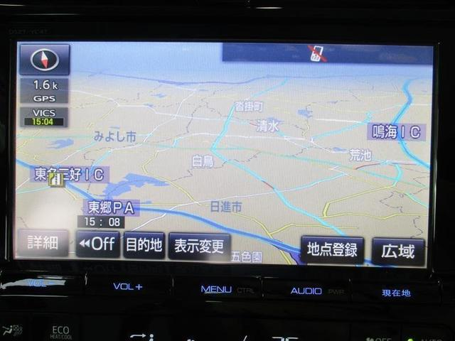 Sツーリングセレクション フルセグナビ バックカメラ ETC(15枚目)