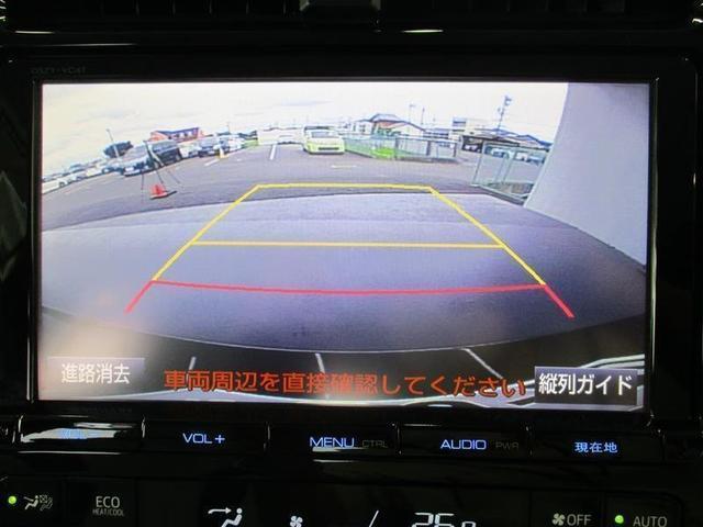 Sツーリングセレクション フルセグナビ バックカメラ ETC(16枚目)