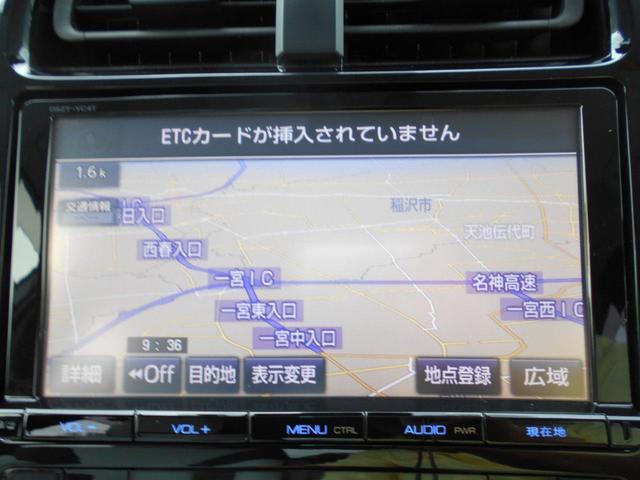 Sツーリングセレクション フルセグナビ バックカメラ ETC(31枚目)