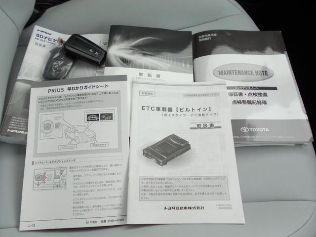 Sツーリングセレクション フルセグナビ バックカメラ ETC(46枚目)