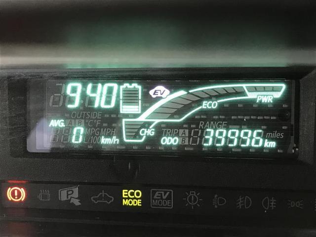S 社外フルセグナビ DVD再生 ブルートゥースオーディオ フルエアロ車 ワンオーナー車(12枚目)