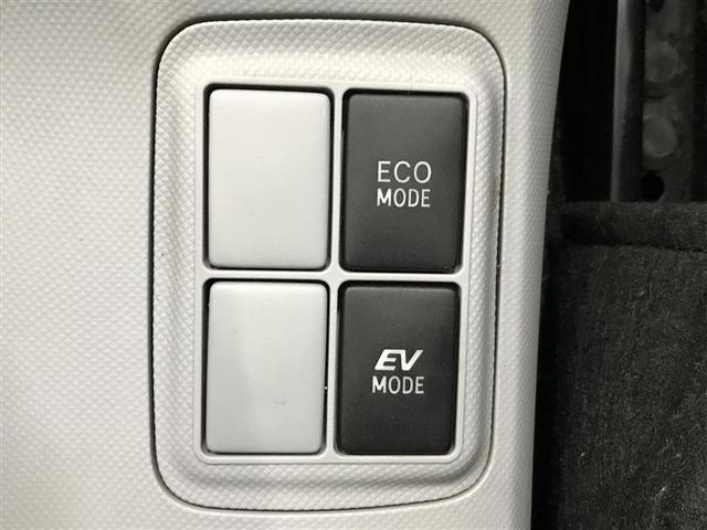 S 社外フルセグナビ DVD再生 ブルートゥースオーディオ フルエアロ車 ワンオーナー車(15枚目)