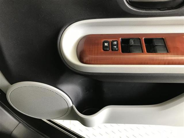 S 社外フルセグナビ DVD再生 ブルートゥースオーディオ フルエアロ車 ワンオーナー車(16枚目)