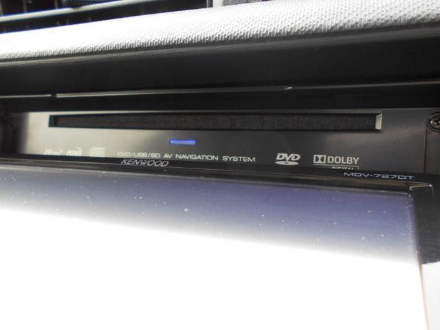 S 社外フルセグナビ DVD再生 ブルートゥースオーディオ フルエアロ車 ワンオーナー車(26枚目)