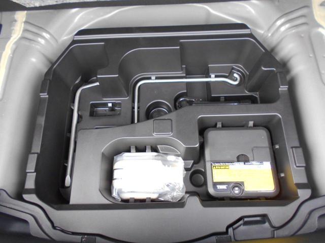 S 社外フルセグナビ DVD再生 ブルートゥースオーディオ フルエアロ車 ワンオーナー車(35枚目)