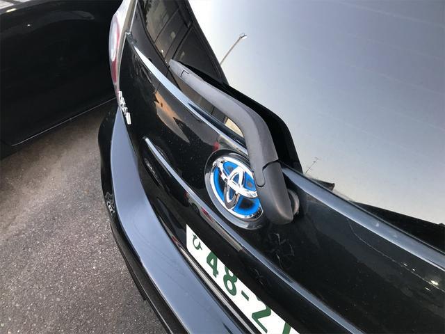 S 社外フルセグナビ DVD再生 ブルートゥースオーディオ フルエアロ車 ワンオーナー車(39枚目)