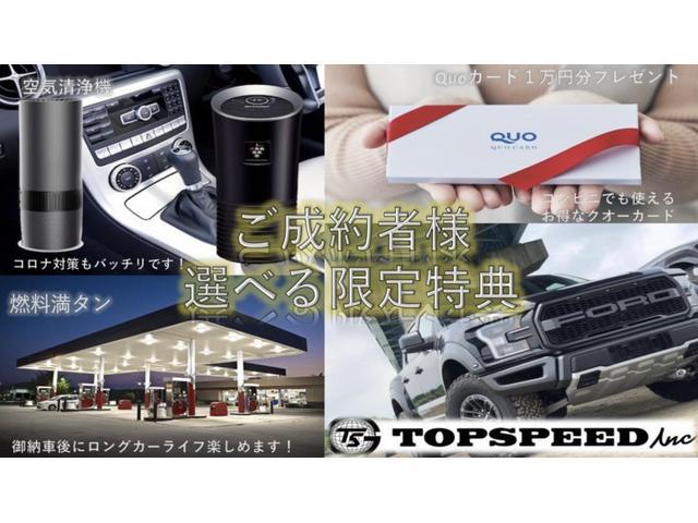「フォード」「F-150」「SUV・クロカン」「岐阜県」の中古車3