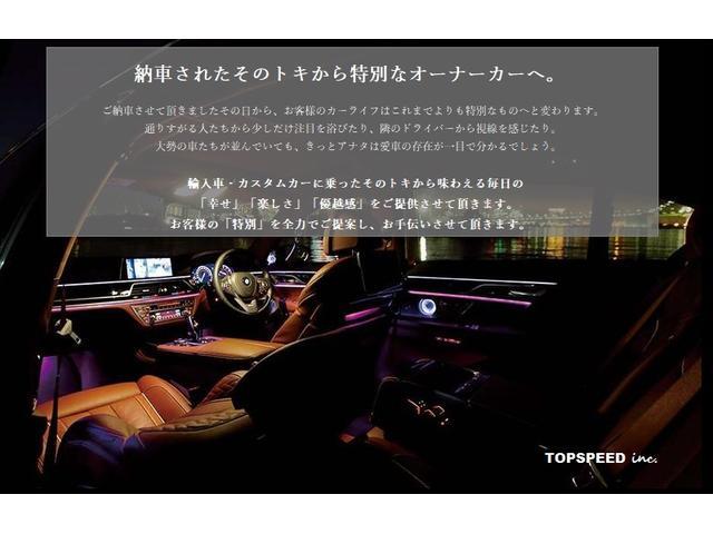 SXT 2020y ワイドボディカスタム イエローカスタムインテリア 走行証明レポート(3枚目)