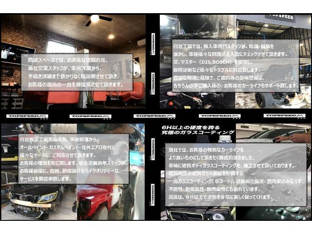 XLT 3.5 RAPTARスタイル XD22AW 4WD 走行証明レポート付属(5枚目)