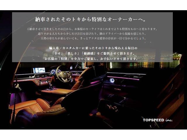 新車 2020年モデル 5.7LV8 4WD アップルカープレイ HONEY-Dカスタム(4枚目)