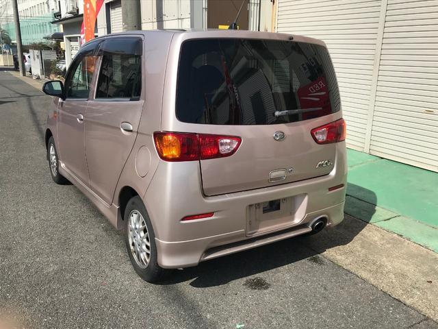 Xリミテッド☆車両トップページ写真下コメント必見☆(12枚目)