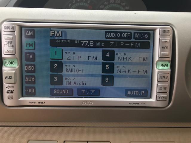 「トヨタ」「ポルテ」「ミニバン・ワンボックス」「愛知県」の中古車19