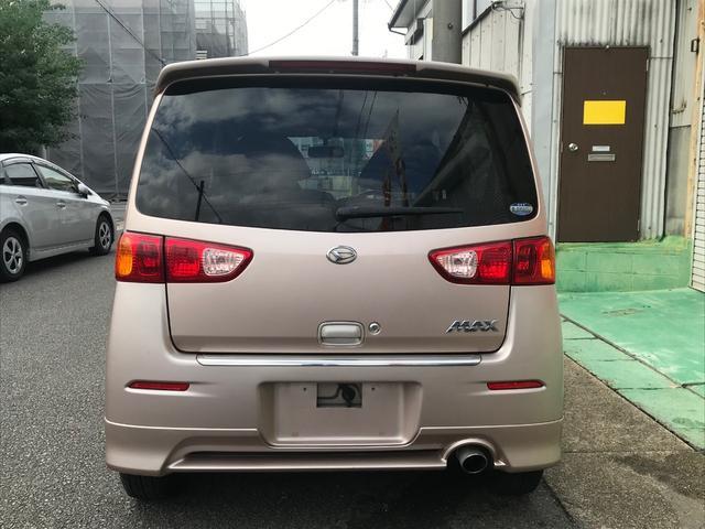 「ダイハツ」「MAX」「コンパクトカー」「愛知県」の中古車7