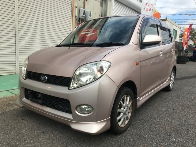 「ダイハツ」「MAX」「コンパクトカー」「愛知県」の中古車10