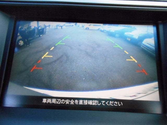 250XL 1オーナー 純正HDDナビ 音楽録音 Bカメラ(20枚目)