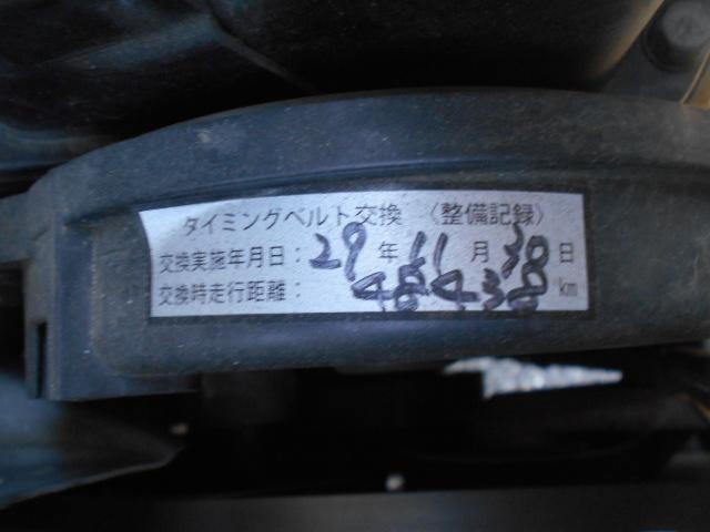 「三菱」「eKワゴン」「コンパクトカー」「愛知県」の中古車16