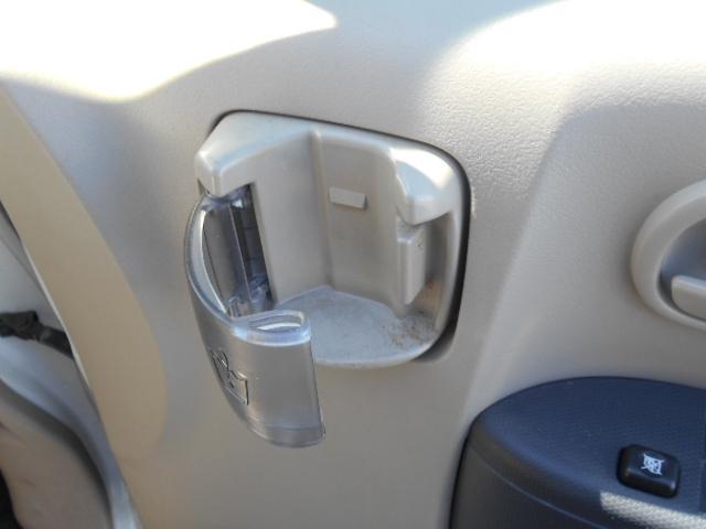 「三菱」「eKワゴン」「コンパクトカー」「愛知県」の中古車45