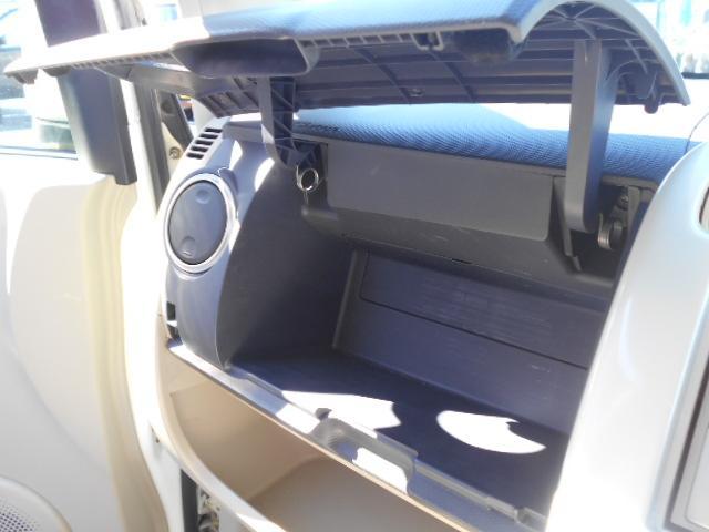 「三菱」「eKワゴン」「コンパクトカー」「愛知県」の中古車52