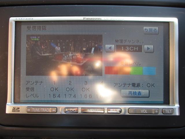 「フォルクスワーゲン」「ポロ」「コンパクトカー」「愛知県」の中古車16