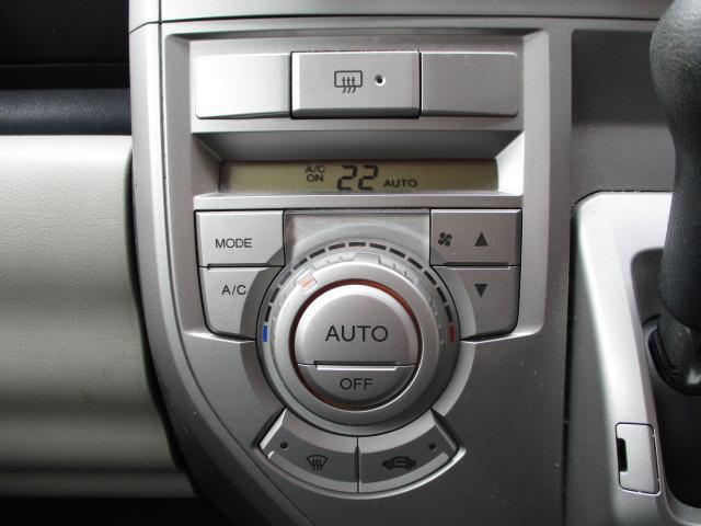 D スマートキー CD ETC 禁煙車 ベンチS フルフラ(17枚目)