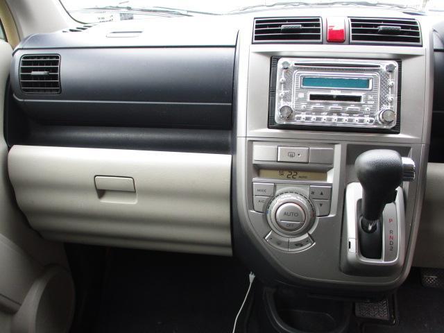 D スマートキー CD ETC 禁煙車 ベンチS フルフラ(45枚目)