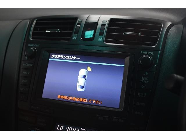 240G エアロツアラーSモデリスタコンプリートカーxレザー(8枚目)