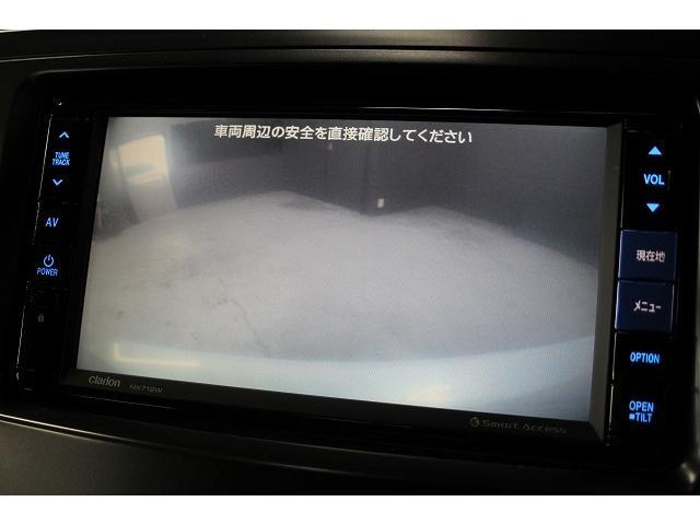 Sアドミレイションエアロx4本出マフラ-x新品19AWxナビ(6枚目)