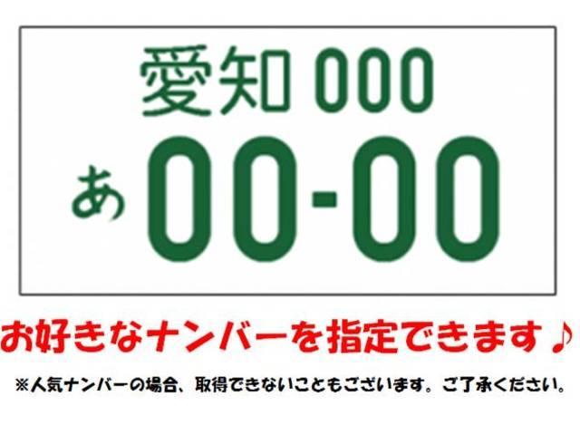 希望ナンバープランです!別途10000円(税別)※4桁の番号のみ希望する事が可能です。抽選番号の場合はご希望に添えない事が有ります。
