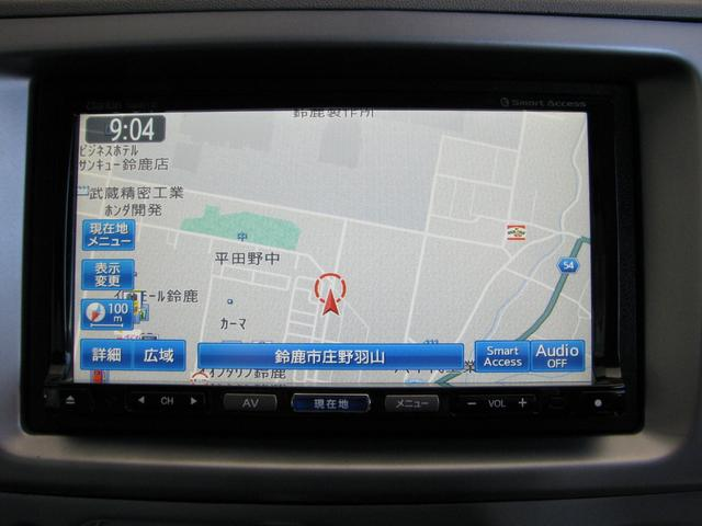 「ホンダ」「ライフ」「コンパクトカー」「三重県」の中古車9