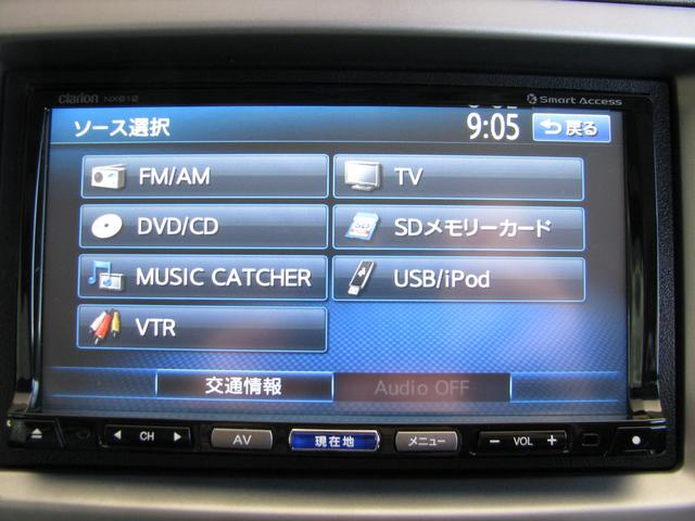 「ホンダ」「ライフ」「コンパクトカー」「三重県」の中古車10