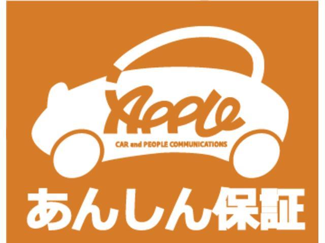 RS RAYS17インチAW 車検対応藤壺マフラー(4枚目)
