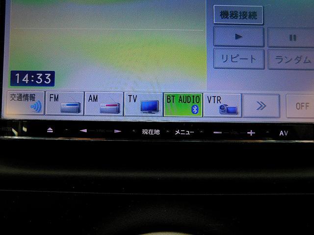 250G リラックスセレクション モデリスタエアロ ブリッツ車高調 外品17インチアルミホイール カロッツェリアSDナビゲーション フルセグテレビ バックモニター 柿本マフラー(38枚目)