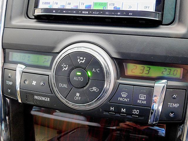 250G リラックスセレクション モデリスタエアロ ブリッツ車高調 外品17インチアルミホイール カロッツェリアSDナビゲーション フルセグテレビ バックモニター 柿本マフラー(39枚目)