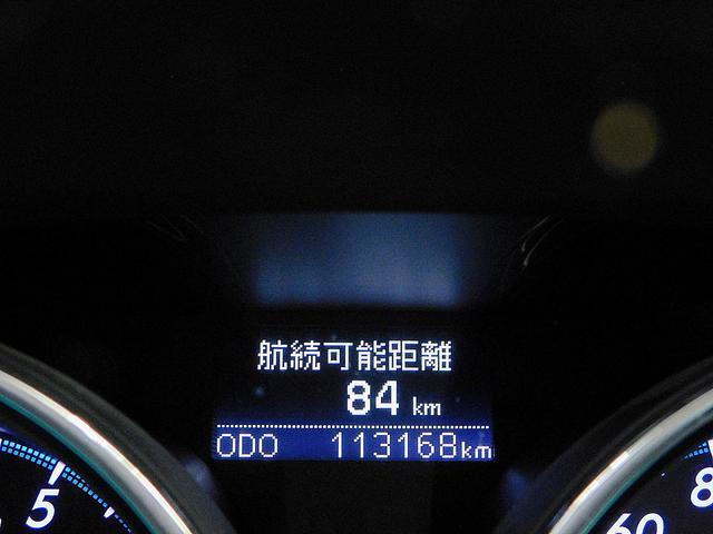 250G リラックスセレクション モデリスタエアロ ブリッツ車高調 外品17インチアルミホイール カロッツェリアSDナビゲーション フルセグテレビ バックモニター 柿本マフラー(43枚目)
