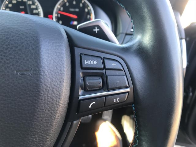 M5 サンルーフ ヘッドアップディスプレイ 純正HDDナビ フルセグ Bluetooth接続 全周囲カメラ バックカメラ パワーシート レザーシート シートヒーター プッシュスタート(7枚目)
