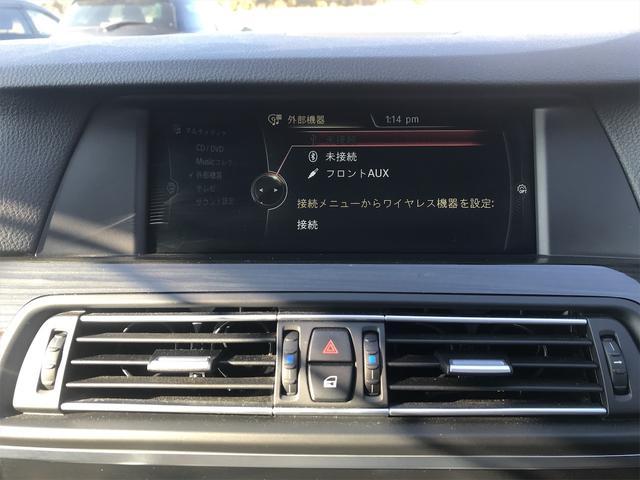 M5 サンルーフ ヘッドアップディスプレイ 純正HDDナビ フルセグ Bluetooth接続 全周囲カメラ バックカメラ パワーシート レザーシート シートヒーター プッシュスタート(11枚目)