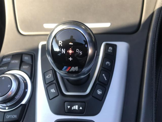 M5 サンルーフ ヘッドアップディスプレイ 純正HDDナビ フルセグ Bluetooth接続 全周囲カメラ バックカメラ パワーシート レザーシート シートヒーター プッシュスタート(29枚目)
