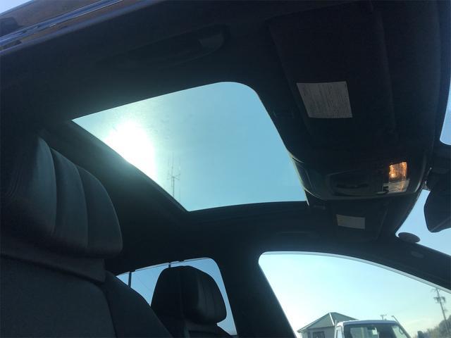 M5 サンルーフ ヘッドアップディスプレイ 純正HDDナビ フルセグ Bluetooth接続 全周囲カメラ バックカメラ パワーシート レザーシート シートヒーター プッシュスタート(32枚目)