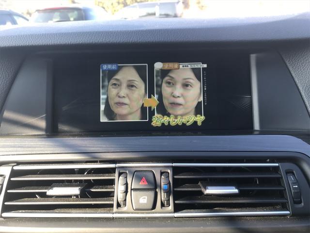 M5 サンルーフ ヘッドアップディスプレイ 純正HDDナビ フルセグ Bluetooth接続 全周囲カメラ バックカメラ パワーシート レザーシート シートヒーター プッシュスタート(52枚目)