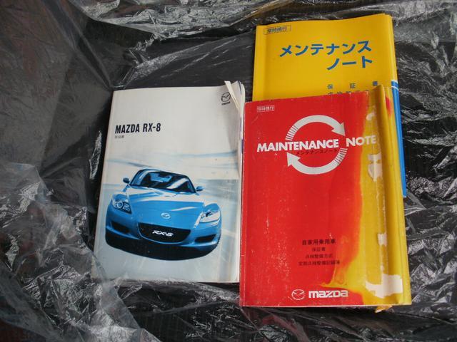 「マツダ」「RX-8」「クーペ」「三重県」の中古車20