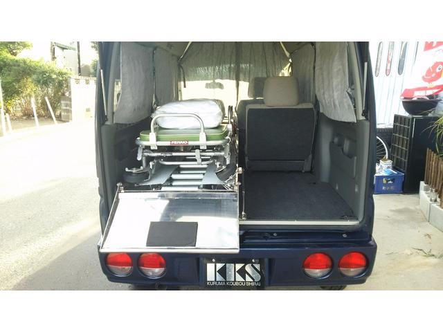 三菱 タウンボックス RX当社オリジナル寝台霊柩車