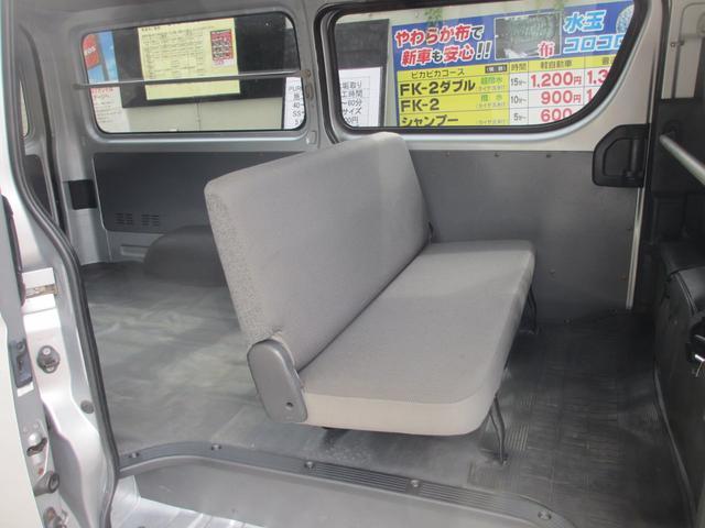 ロングDX GLパッケージ D-T 4WD 5ドア 3/6人(14枚目)