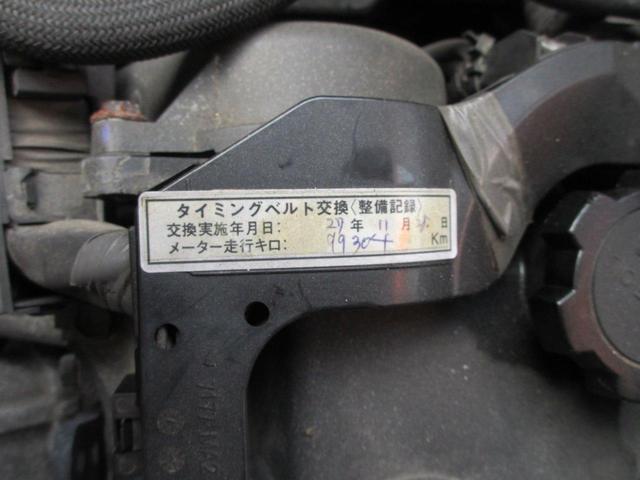 ロングDX GLパッケージ D-T 4WD 5ドア 3/6人(18枚目)